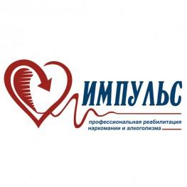 Фото Реабилитационный центр Импульс г. Севастополь