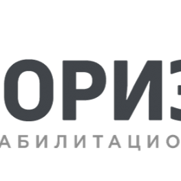 Фото Реабилитационный центр «Горизонт-Рязань»