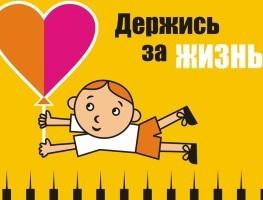 Фото Гражданский вызов - Ногинск